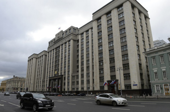 ВГосдуме указали нанеоправданность попыток США влиять наконтакты России