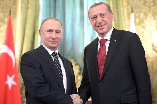 Россия и Турция проведут перекрёстный год культуры и туризма в 2019 году