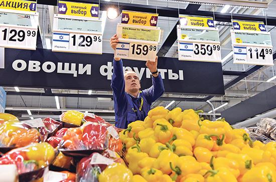 Закон сдержал рост цен, торговые сети ищут пути его обхода