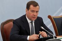 Медведев запретил продавать воду из бюветов на российских курортах