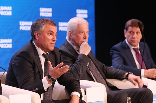 Володин напомнил Ткачеву обисточнике власти в Российской Федерации