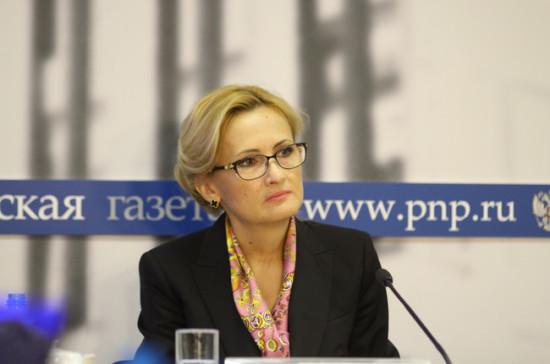 Яровая возглавила «рейтинг полезности» депутатов Государственной думы