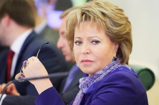 Валентина Матвиенко предложила экспертам подготовить прогноз ситуации на рынке труда РФ