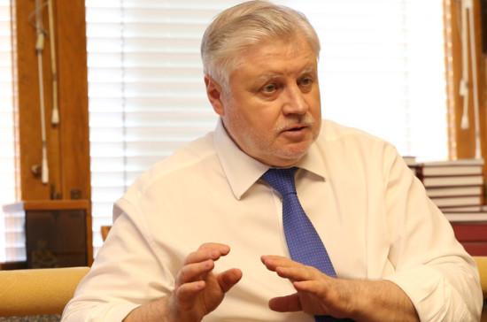 Эсеры посоветовали перенести аппараты Ростуризма иРоссотрудничества вКрым