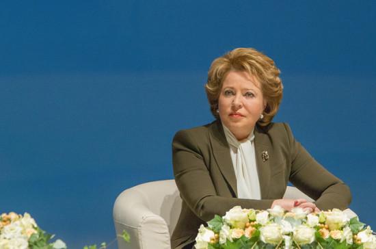 Валентина Матвиенко выступит на Первом Санкт-Петербургском Международном Форуме Труда
