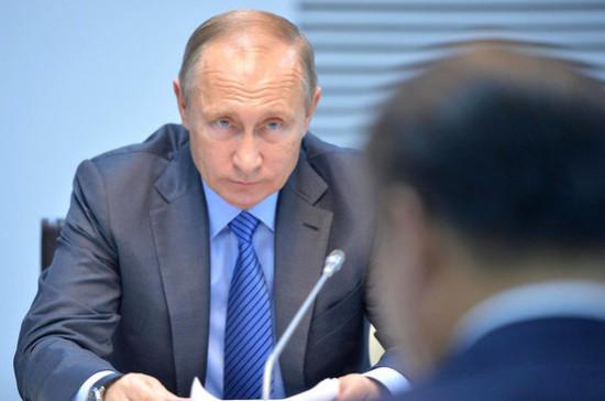 Владимир Путин оситуацию сроссийскими банками вгосударстве Украина  спредставителями бизнеса