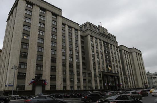 Бывшие жители СССР иихнаследники смогут получать паспортаРФ