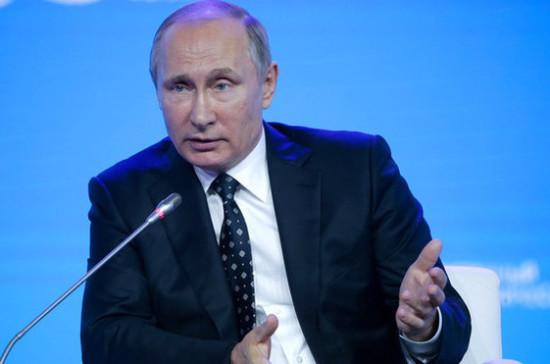 Путин: иностранных дипломатов в Российской Федерации «чураться» небудут