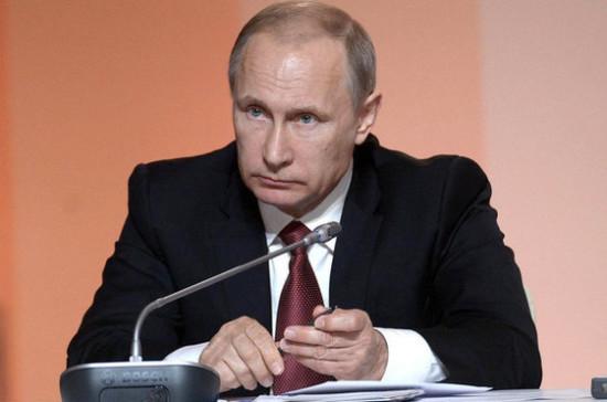 Путин предостерег от«вакханалии» всфере неналоговых платежей