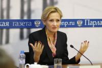 Яровая отреагировала на слова Хейли о недоверии к России