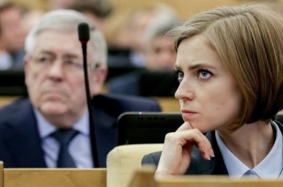Поклонская сравнила возвращение Крыма спобедой над Гитлером