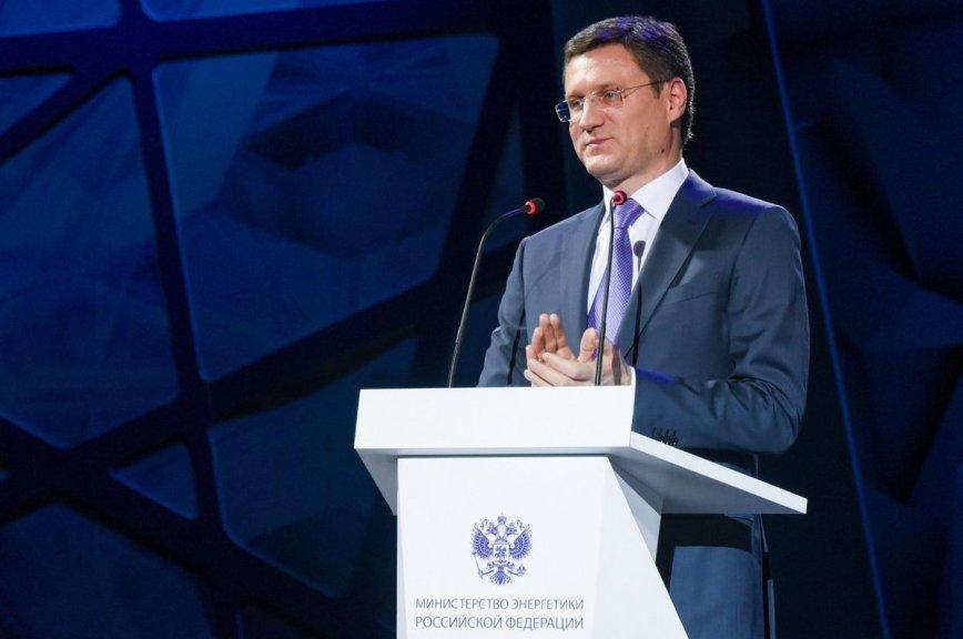 Новак: РФ выполнила свою часть венских договоров наполовину слишним