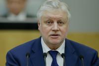 Миронов призвал лидеров КПРФ И ЛДПР направить Медведеву обращение о провале программы капремонта