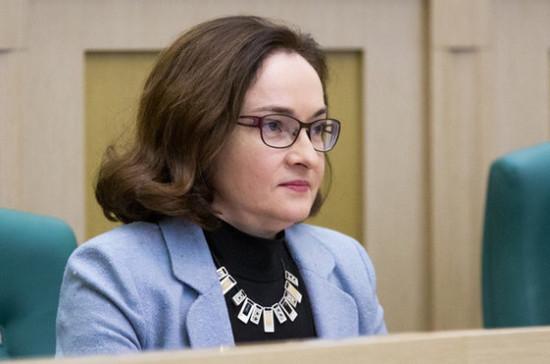 Путин внес кандидатуру Набиуллиной в Государственную думу