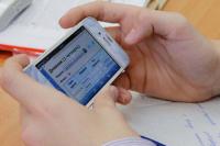 Персональные данные в «Контингенте обучающихся» будут надёжно защищены