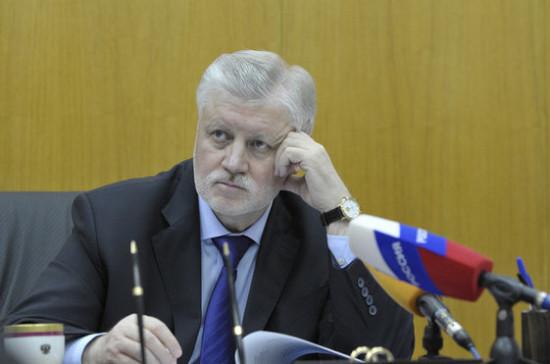 «Справедливая Россия» предлагает ввести вуголовный кодекс статью «Незаконное обогащение» (дополнение 2)
