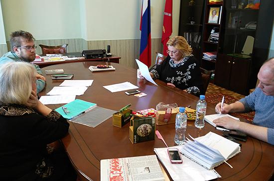 Елену Драпеко позвали на защиту Чесменского дворца