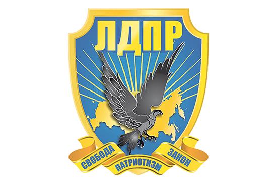 «Нестоит еще больше озлоблять молодежь, держа ихвзаключении»— Владимир Жириновский
