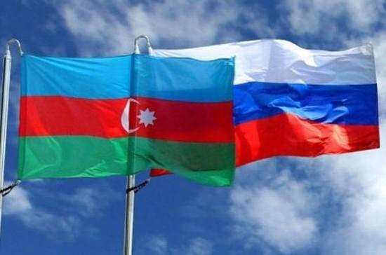 25 лет дипломатических отношений России и Азербайджана