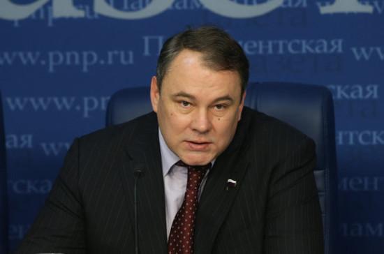 МПС рассмотрит российскую резолюции озащите суверенитета стран