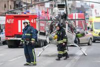 В метро Санкт-Петербурга произошёл взрыв