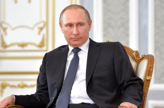 Путин подписал указ о присоединении России к Монреальской конвенции