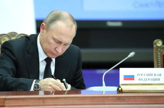Путин передал Росстат в ведение Минэкономразвития