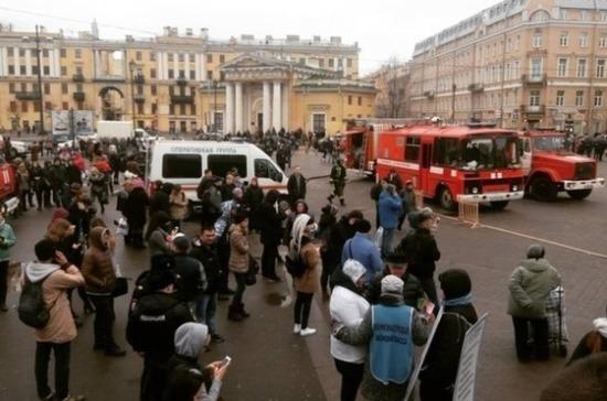 СК установил личность предполагаемого смертника в Санкт-Петербурге