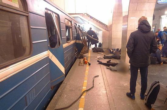 Депутат Савельев предложил ввести ответственность для родных и близких террористов