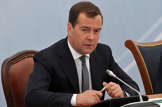 Медведев: России «удалось сильно наступить на горло террористам»