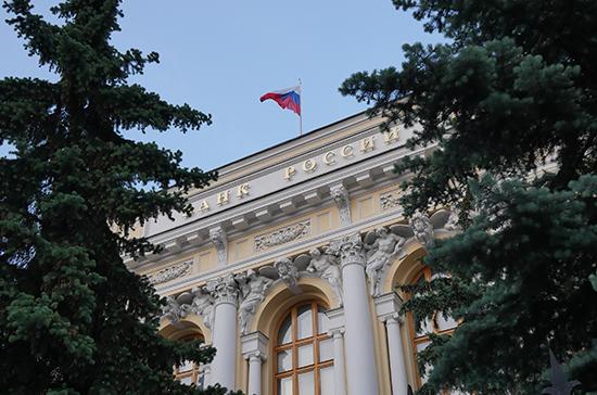 ЦБ отозвал лицензию у Татагропромбанка