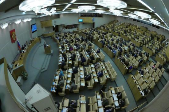 Пленарное заседание Госдумы 5 апреля началось с минуты молчания