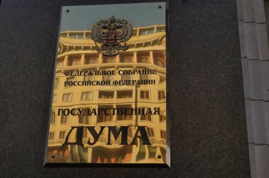 Местную власть обяжут предоставлять помещения для встреч депутатов с народом
