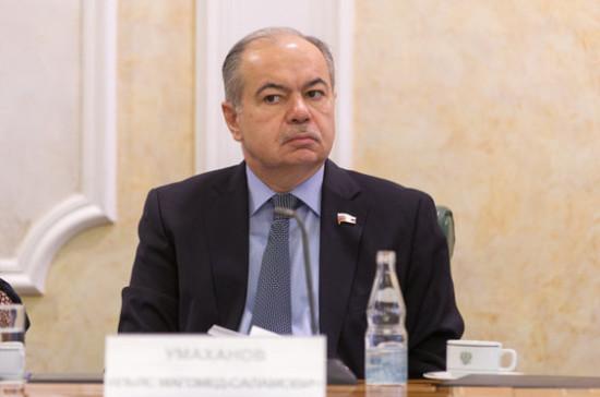 Ильяс Умаханов пригласил участников МПС в Петербург обсудить противодействие международному терроризму