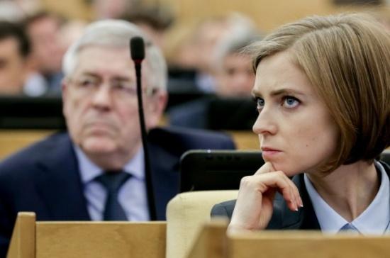 Все депутаты своевременно предоставили в Аппарат Госдумы справки о доходах — Поклонская