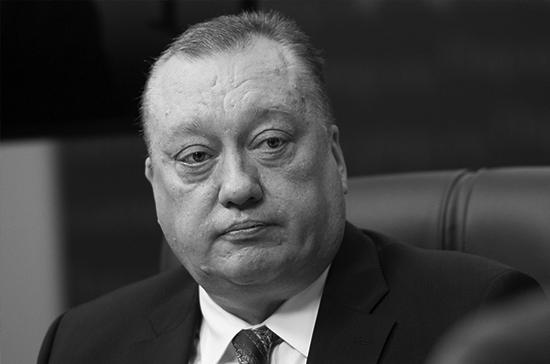 Вице-спикер Совфеда Бушмин выразил соболезнования супруге сенатора Тюльпанова