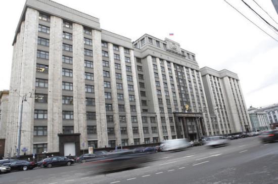 Госдума приняла в первом чтении закон о ФСО