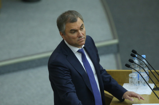 Спикер Госдумы предложил провести слушания по молодёжной политике