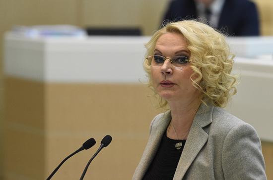 Назначение Бречалова врио главы Удмуртии положительно повлияет на качество жизни в регионе — Голикова
