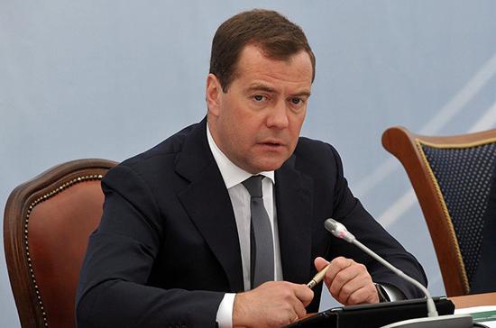 Медведев объявил оросте объема производства медизделий в Российской Федерации