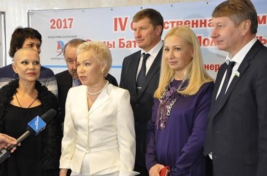 В Уфе вручили премии Римы Баталовой «Молодость нации»
