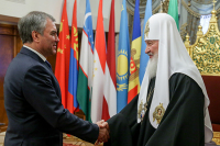 Спикер Госдумы расширяет горизонты «Православной энциклопедии»