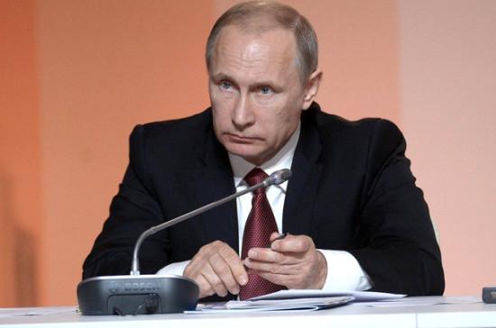 Путин назвал удар США по Сирии ударом по российско-американским отношениям