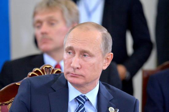 Путин сказал, как поднять сборы ФНС без увеличения налоговой нагрузки