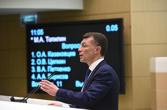 В РФ могут вернуть уголовную ответственность занеуплату страховых взносов