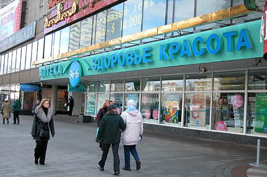 ФАС простимулирует аптеки торговать недорогие лекарства