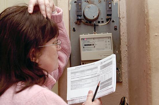 Россияне будут платить меньше за тепло и электроэнергию