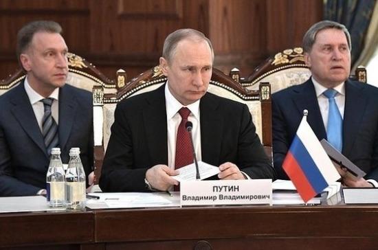 Картинки по запросу высший евразийский экономический совет бишкек