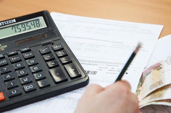 Жильцы сэкономят на оплате общедомовых нужд