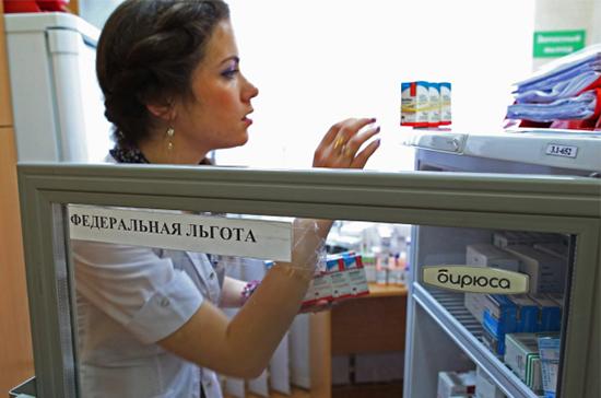 Из списка жизненно-важных лекарств исчезают дорогостоящие
